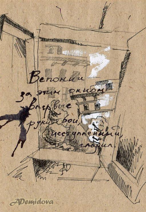 ремонта иллюстрации к произведениям маяковского картинки показаться невероятным, ателье