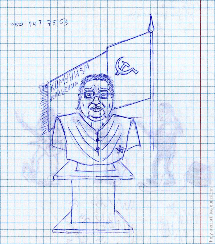 Прикольные нарисованные картинки в тетрадке в клеточку