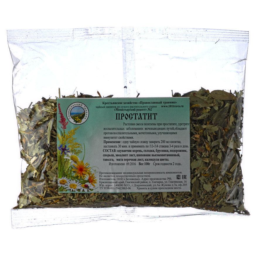 Лечебные травы от простатита хронического