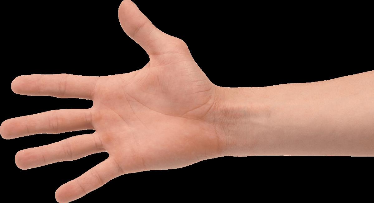 картинки про правую руку этого