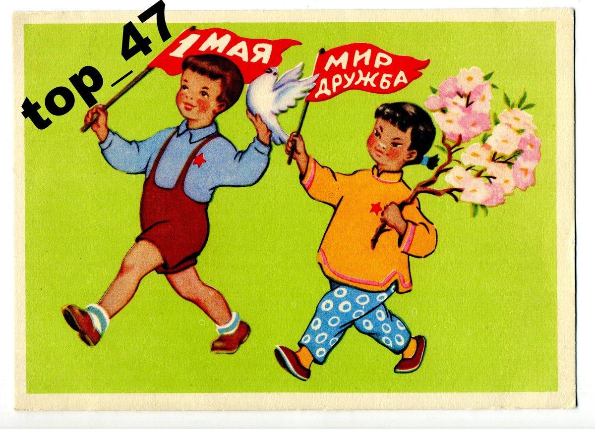 гвозди открытки советские трудовые продажу