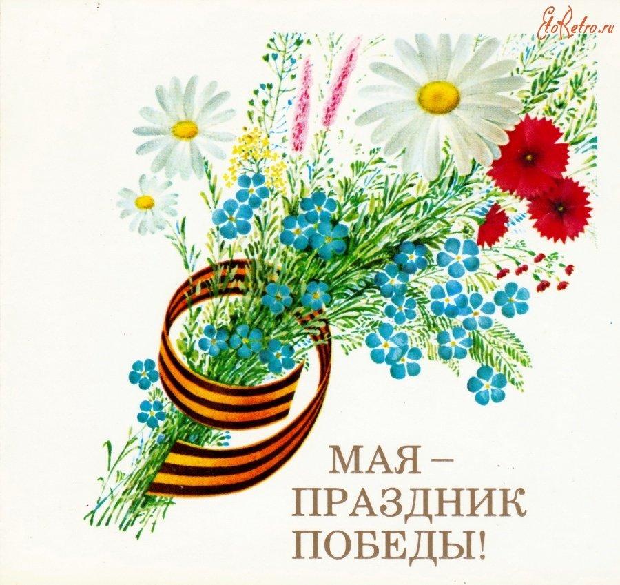 С днем победы старые открытки ретро, про мам
