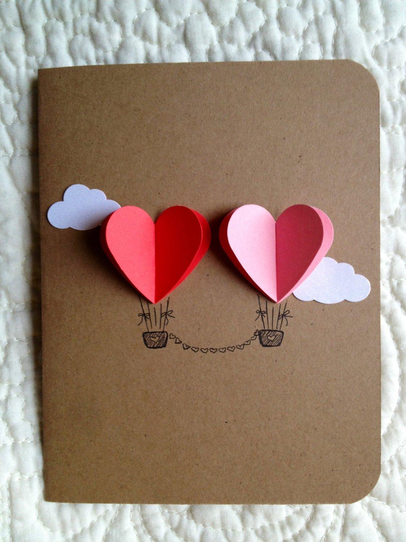 Милые открытки к 14 февраля, удачи