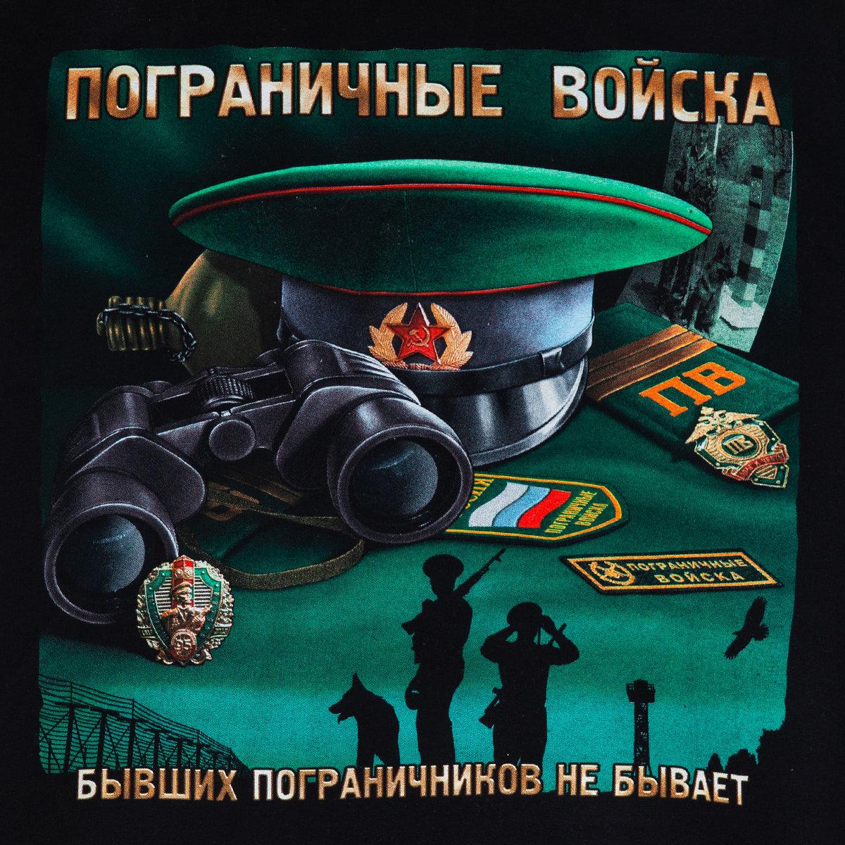 Пограничные войска картинки, девушка спортсменка открытка