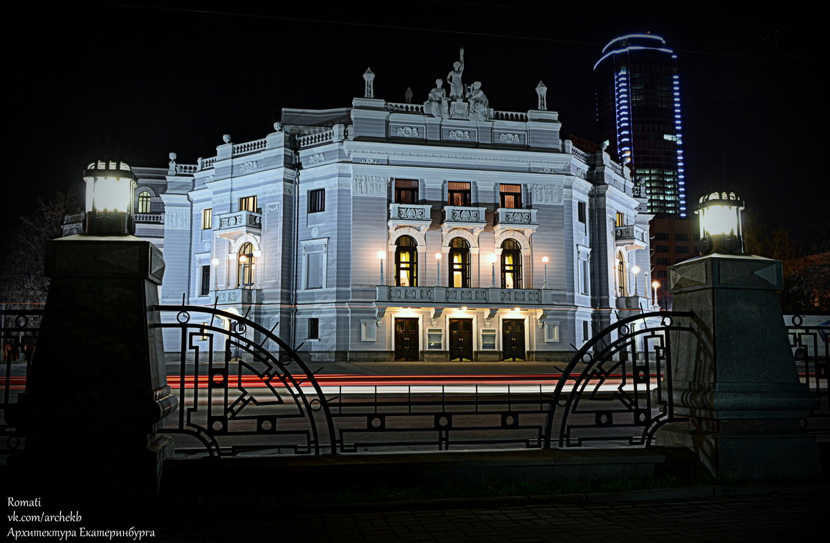 Картинки достопримечательности екатеринбурга оперный театр для