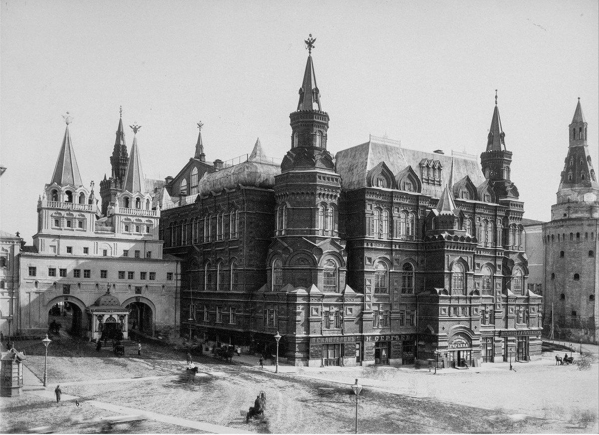 Старые картинки россии, открытку своими руками