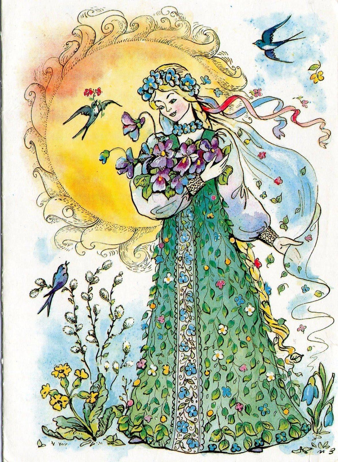 Картинки девушка весна нарисованные, открытки днем