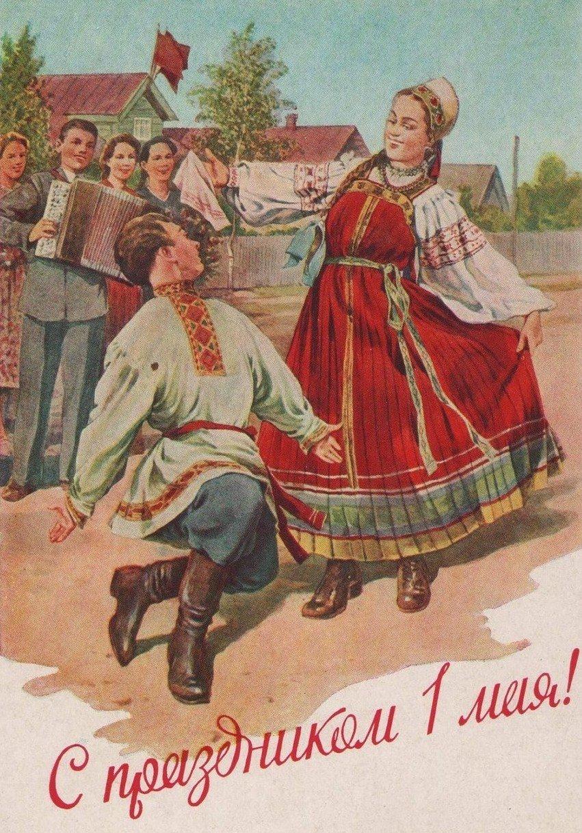 Советская картинка с 1 мая
