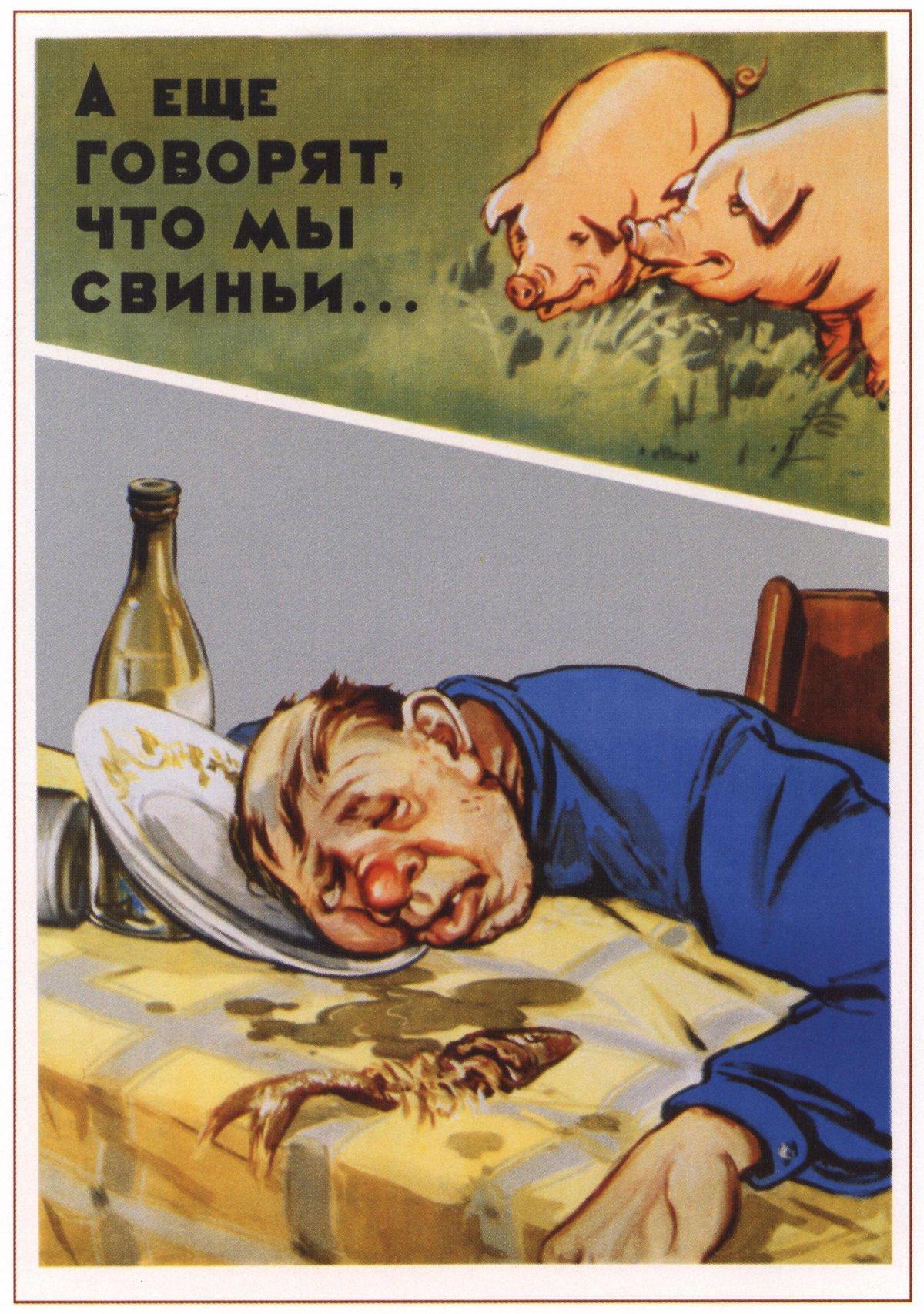 День рождения, смешные советские картинки матные