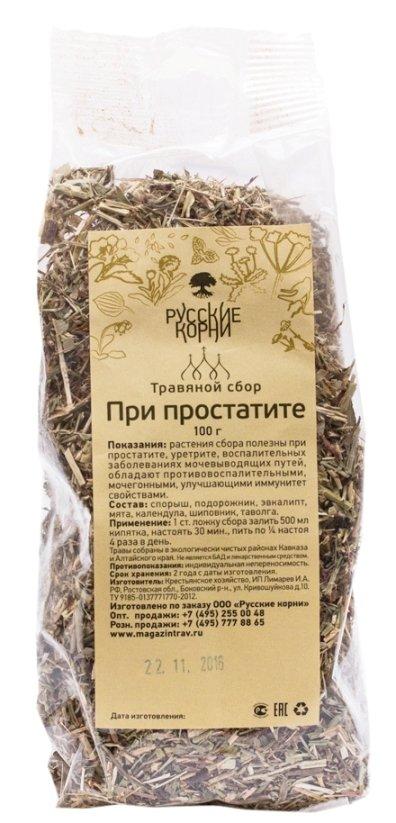 Рецепты сборов трав для лечения простатита препараты от простатита в сша