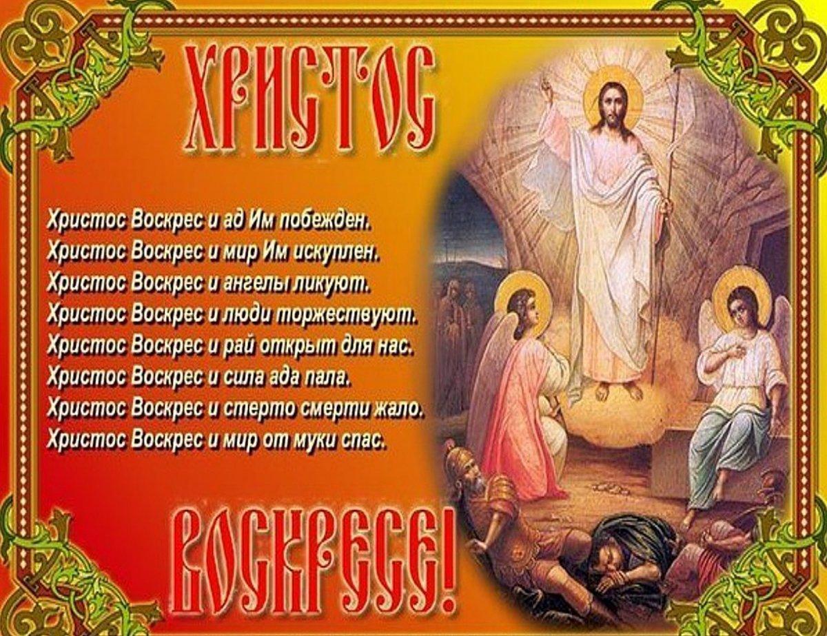 Православные музыкальные открытки