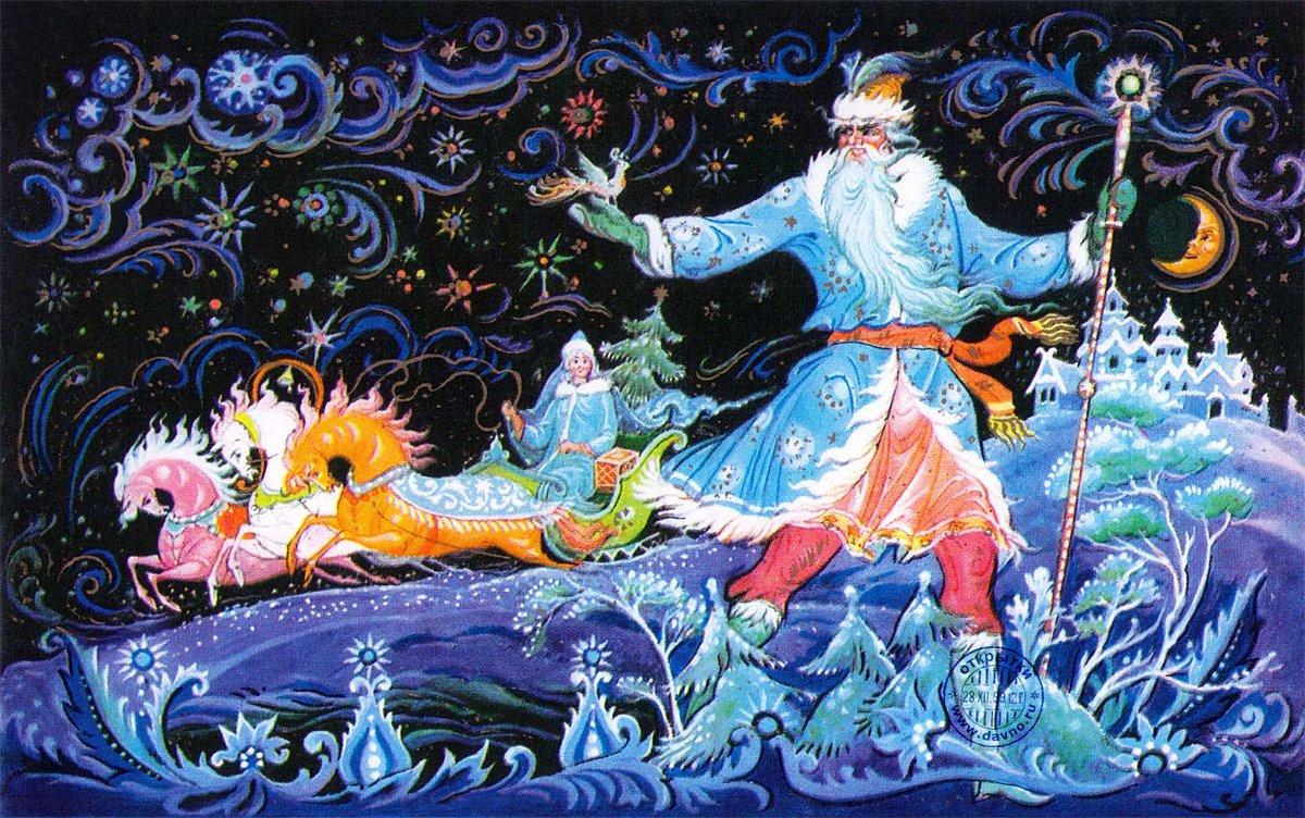 одной стороны, открытка герои пушкина поздравляют с новым годом последнее