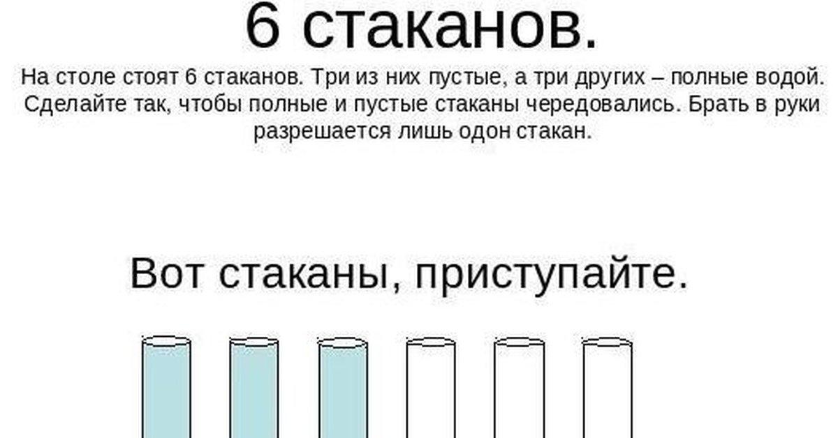 Загадки на логику сложные в картинках