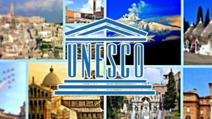 21 апреля 1954 г. СССР вступил в ЮНЕСКО