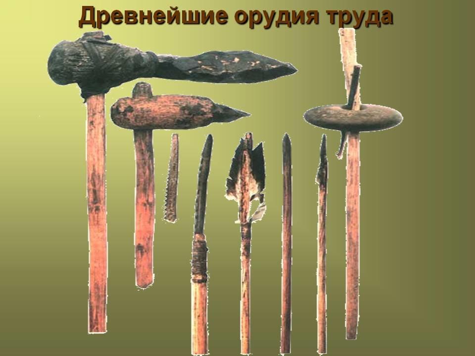 Картинки всех оружий древних людей