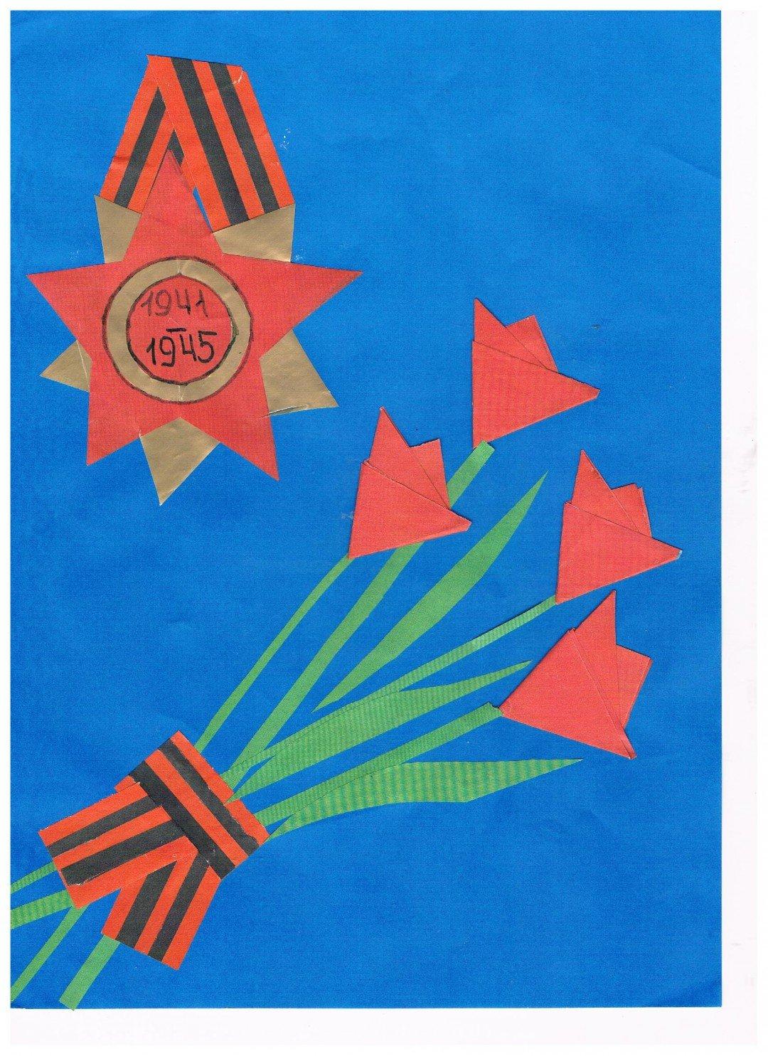 Самодельная открытки на день снятия блокады ленинграда