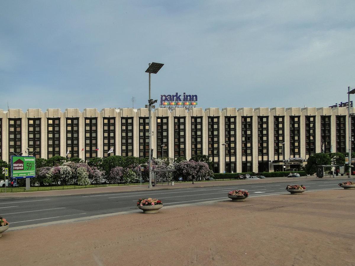 как обычному гостиница пулковская санкт петербург фото фотостоках реально, даже