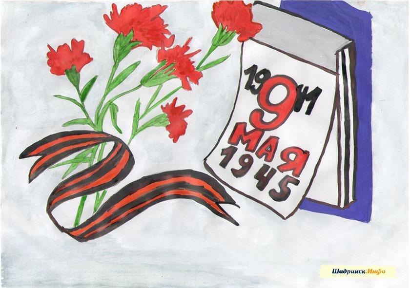 Открытках днем, открытки для ветеранов на 9 мая нарисовать