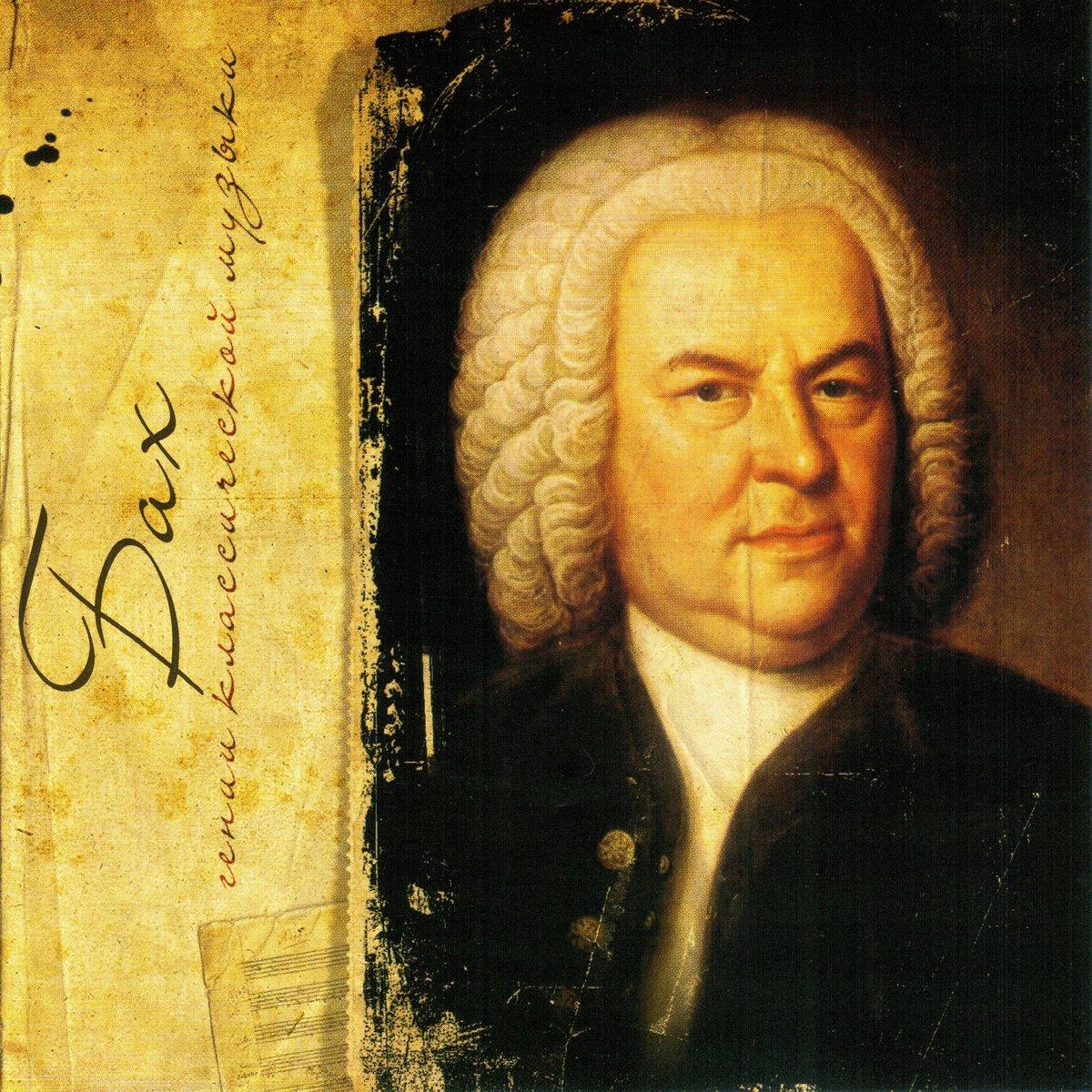 Брату армии, картинки композиторов классической музыки