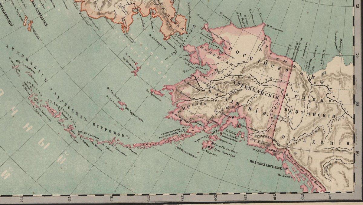 17 апреля 1824 года подписана российско-американская Конвенция об определении границы русских владений в Северной Америке