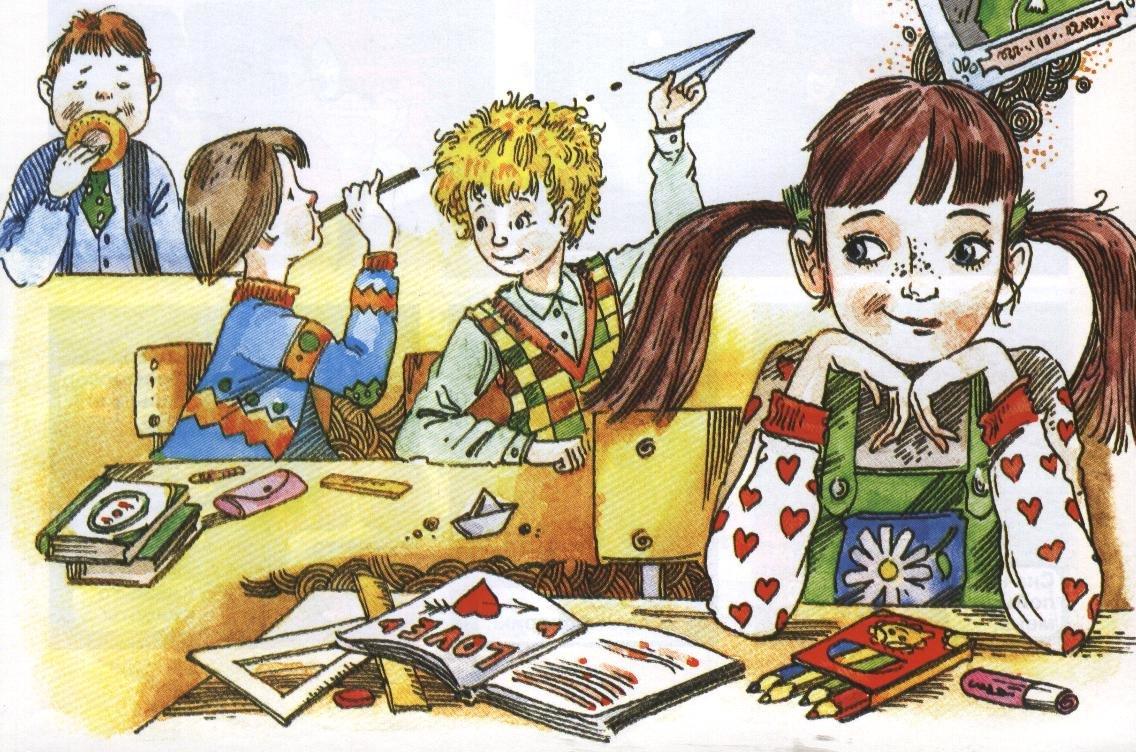 Картинки школьная жизнь 1 класс