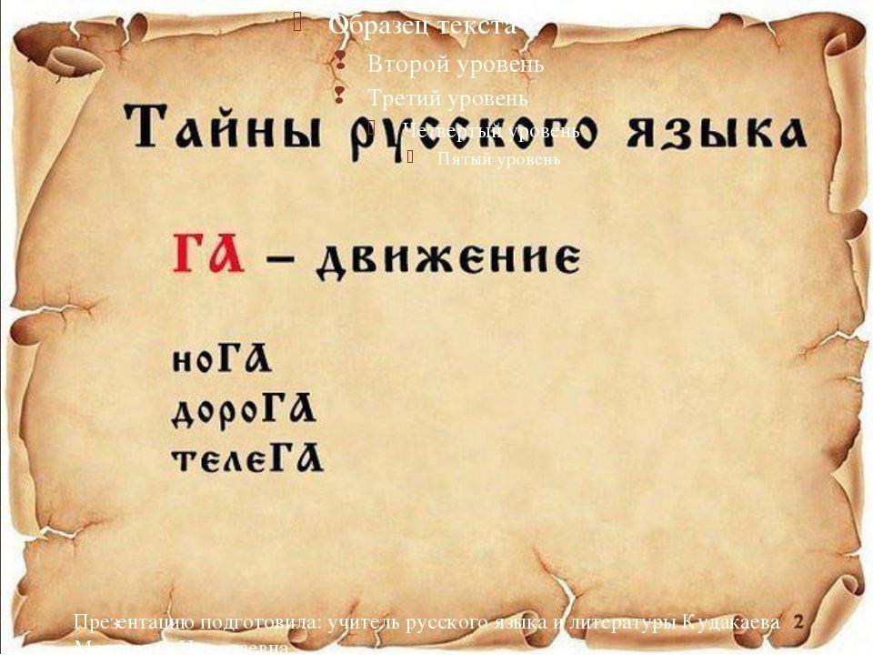 Картинки прикольные, смешные картинки на кабинет русского языка