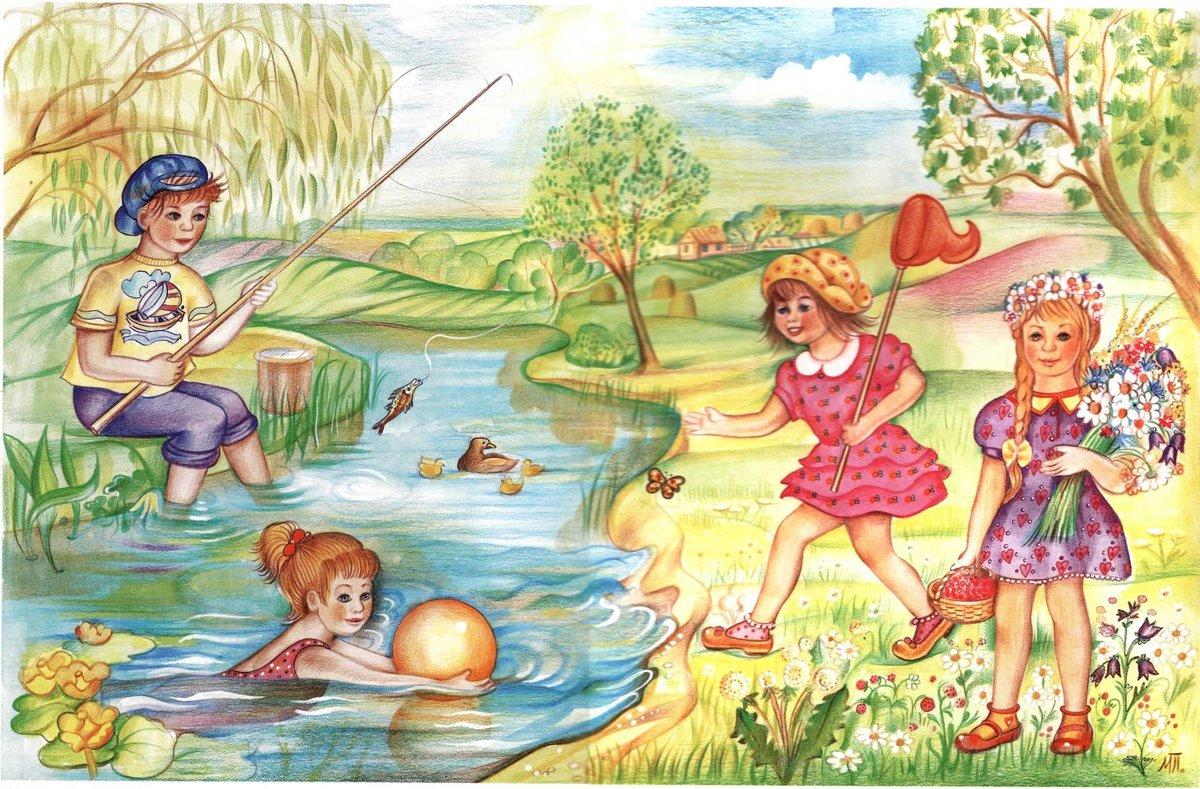 Картинки детский сад лето, днем