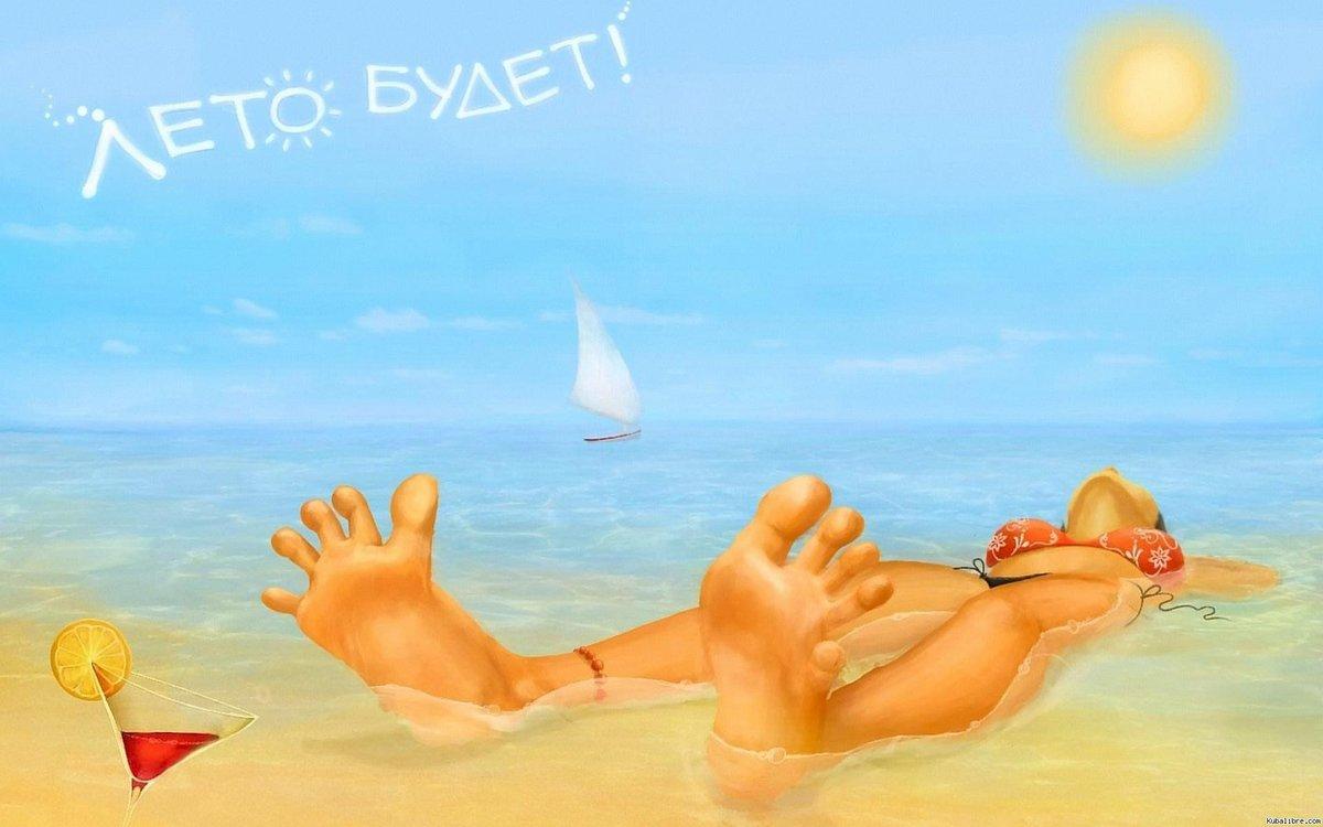 Картинки печать, картинки где ты была на море
