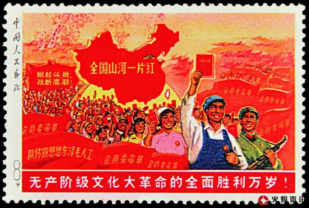 Стоимость почтовой открытки в китай