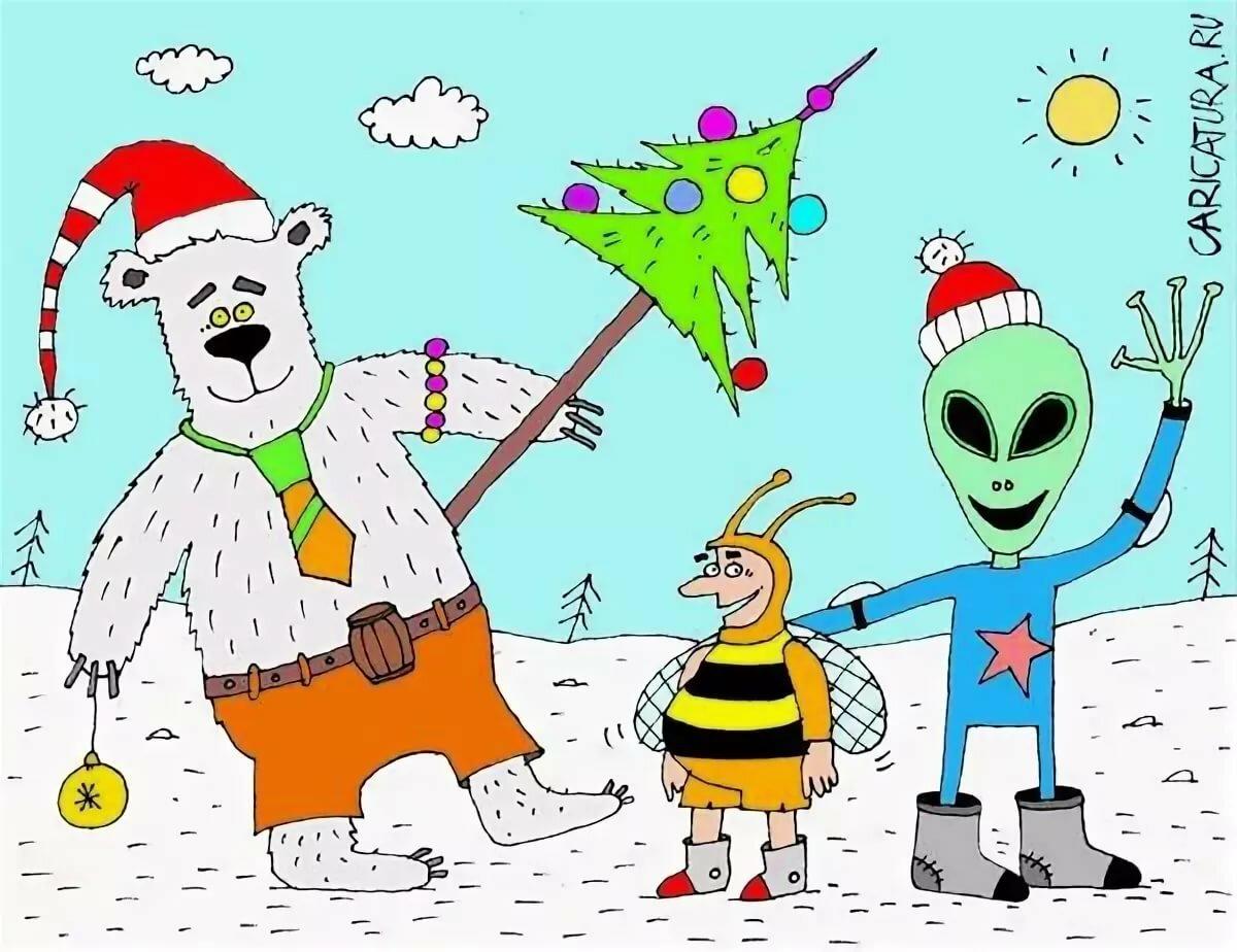 противном поздравление инопланетянину рассказать о новых друзьях жителям своей впечатлительные личности