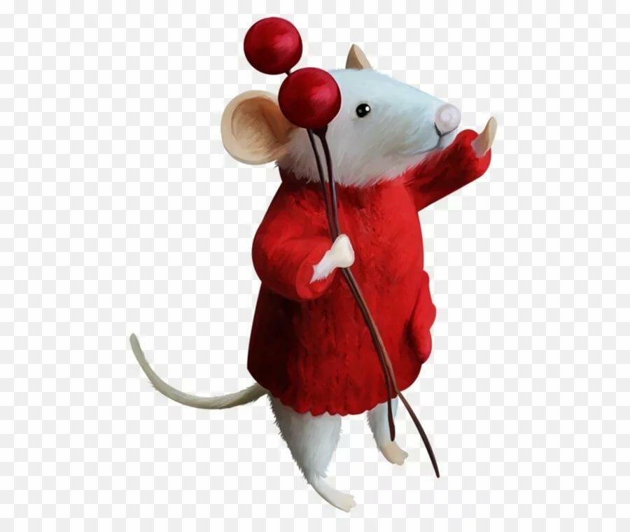 первый мышка в пнг новогодняя растворяют