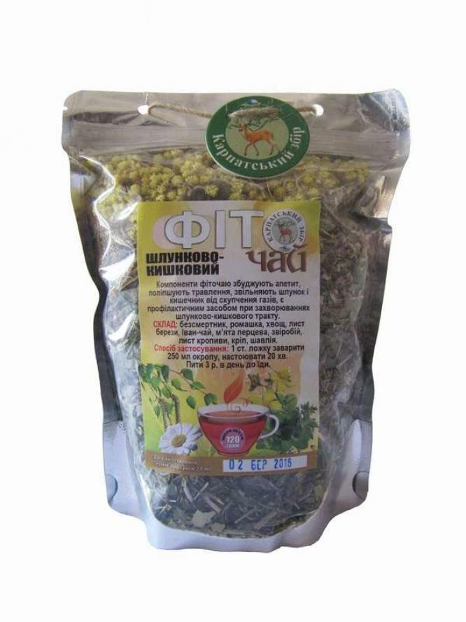 Монастырский чай желудочный в НижнемТагиле