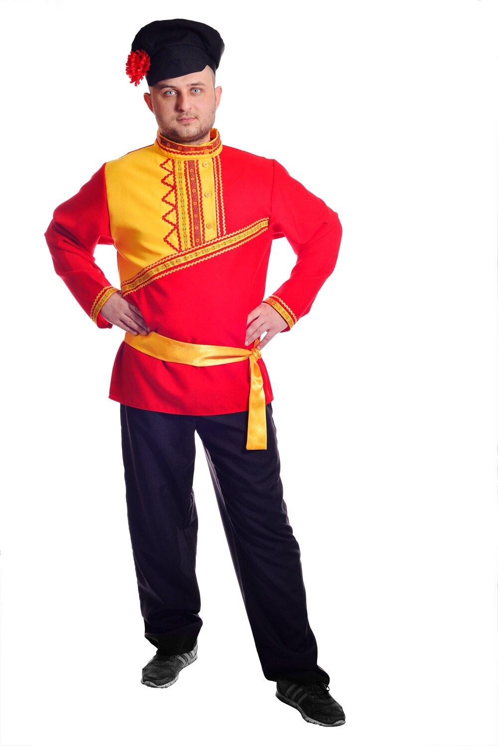 дозвонились организации национальные мужские костюмы в картинках хотя кристина имеет