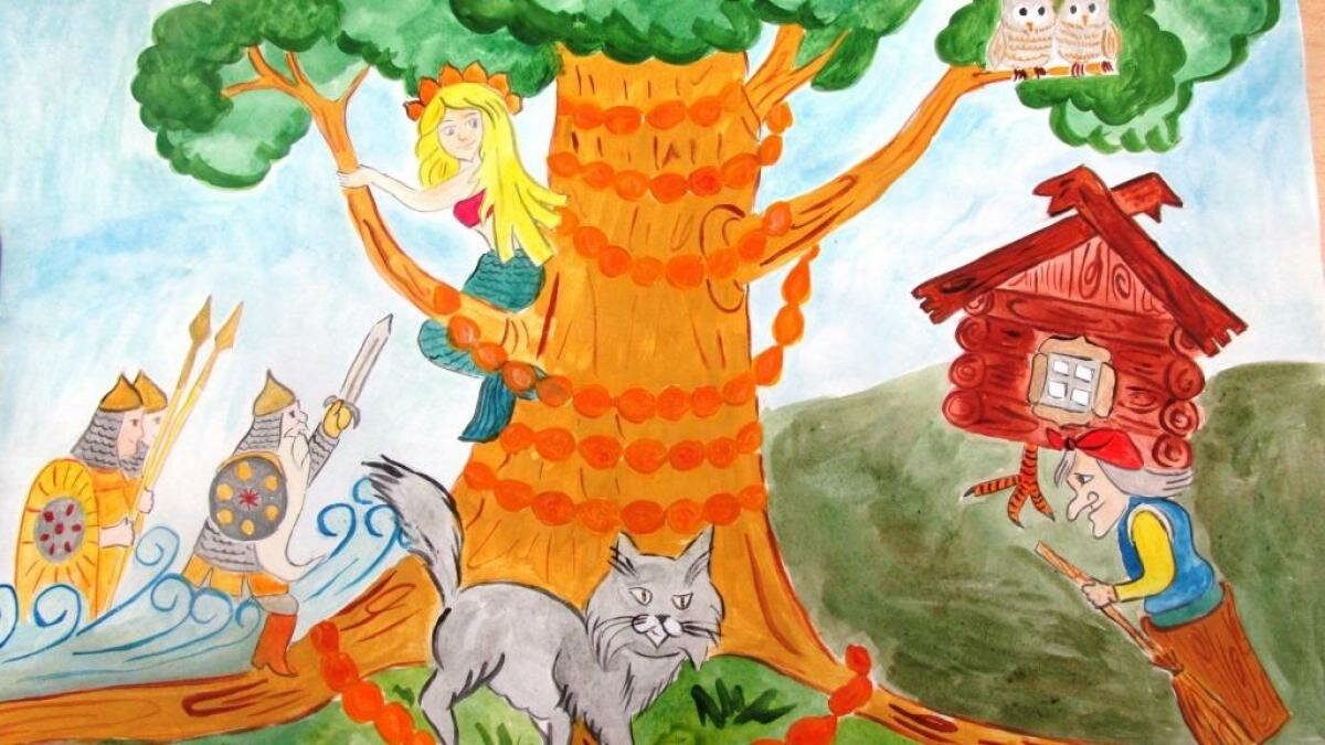 Иллюстрации к стихотворение у лукоморья дуб зеленый