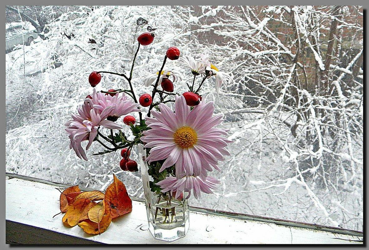 картинки доброе утро снег в апреле этого завода