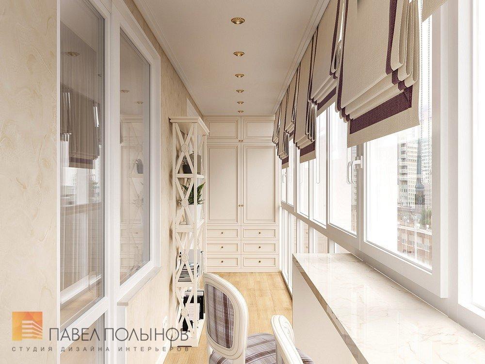 """Балкон в проекте """"дизайн однокомнатной квартиры 48 кв.м. в к."""