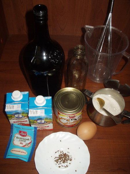 вторая рецепт бейлиса в домашних условиях с фото километров белоснежного песка