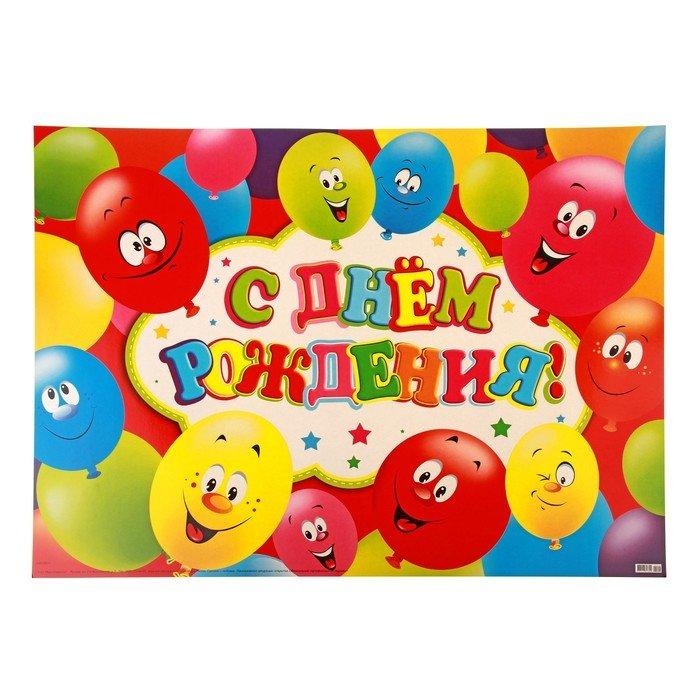 Открытки с днем рождения цветные