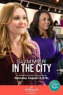 Лето в городе фильм 2016 смотреть онлайн