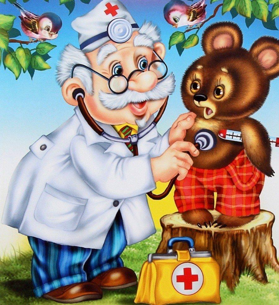 Картинки о врачах для детей, зделать папе открытку