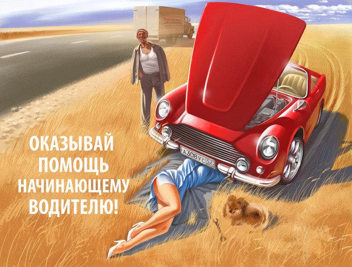 Открытка водителю хорошего дня, осень картинки надписями