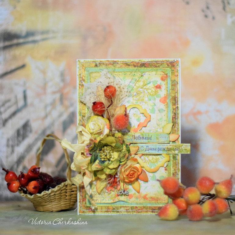 Картинки спокойной, осенние открытки своими руками скрапбукинг