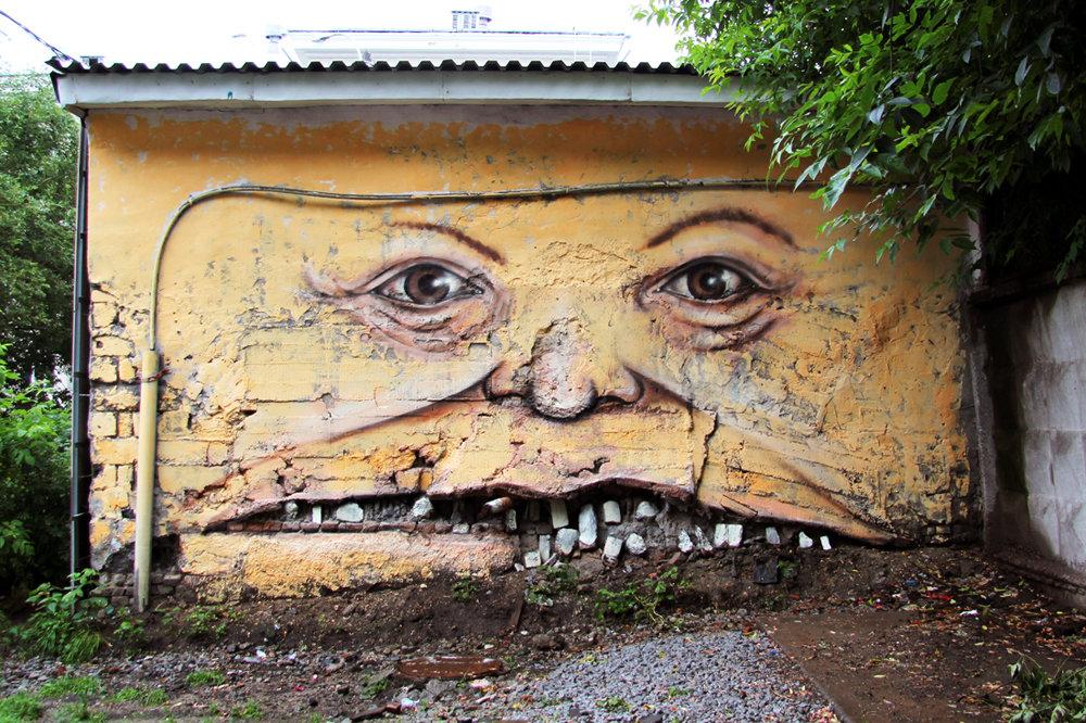 Сабаками, картинки смешные с улицами и домами