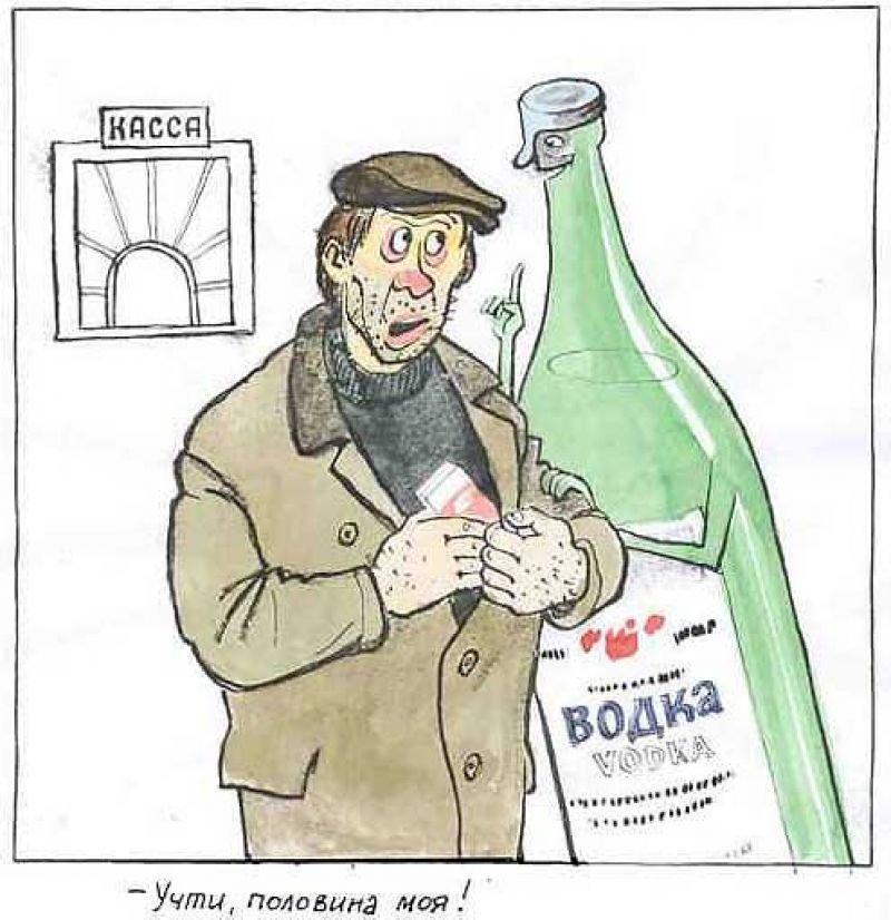 Костюмы, картинки на тему пьянство прикольные