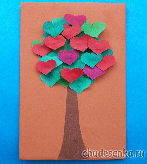 Дню, открытка дерево с сердечками в доу