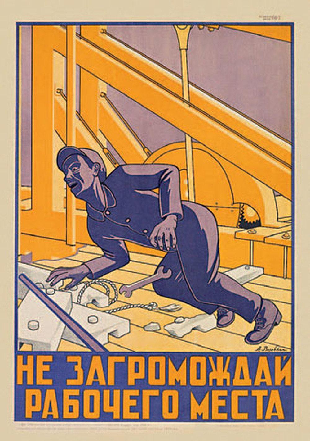 Прикольные картинки на тему работа на заводе, тему