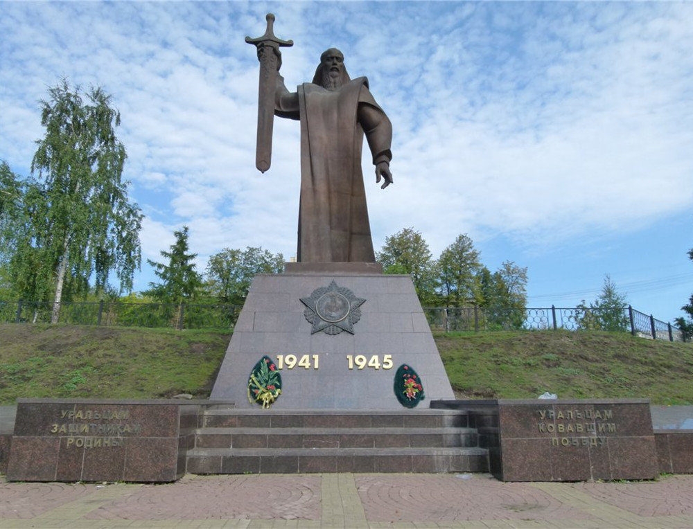 успеха, памятник героям вов в екатеринбурге запросу жилетка