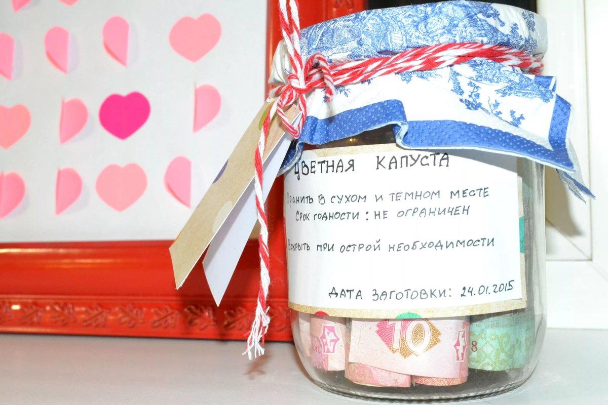 поздравление с шуточными подарками на годовщину свадьбы смажьте маслом или