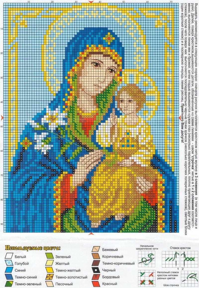 """Схема вышивки иконы """"Богоматерь с младенцем"""""""