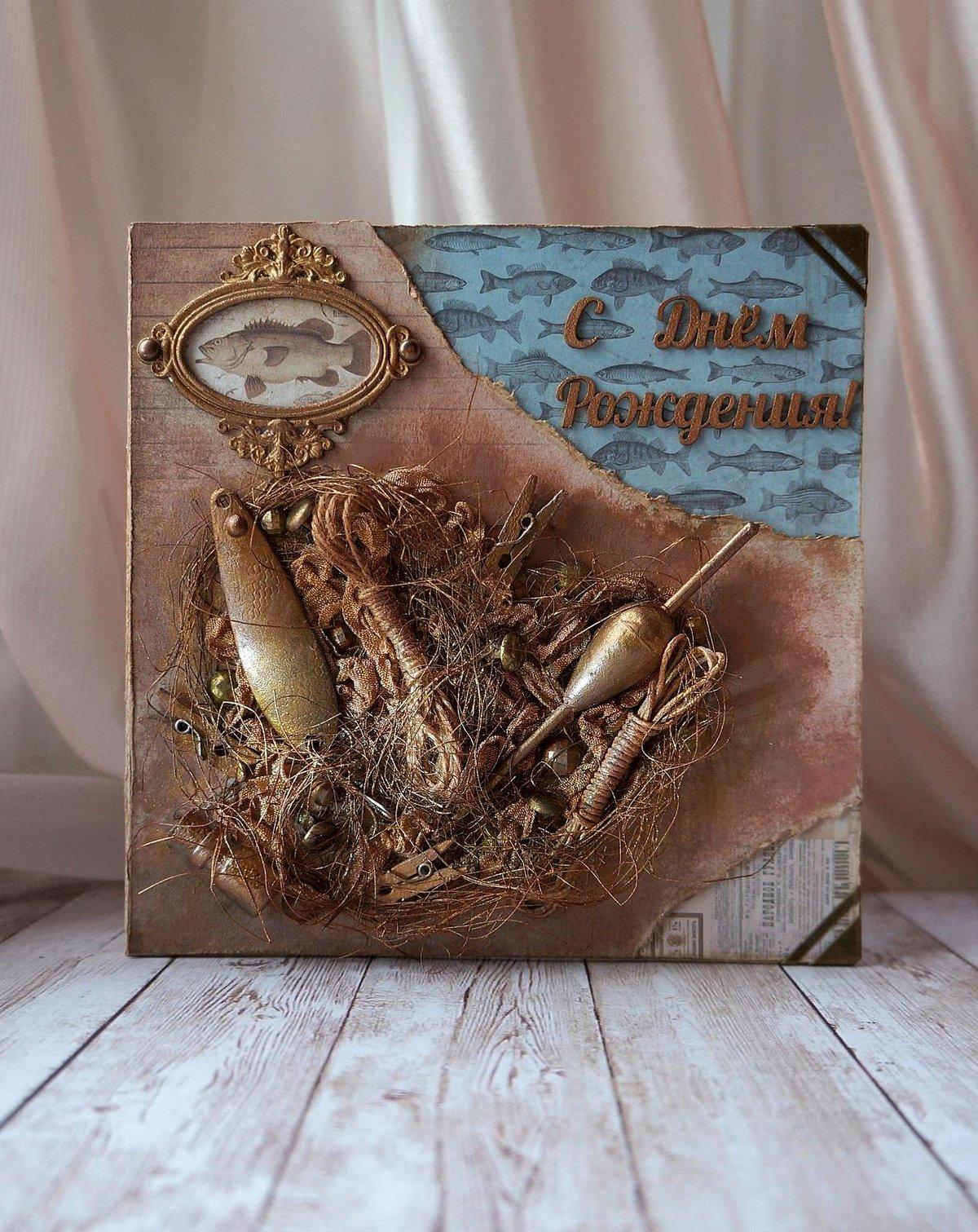 Скрапбукинг открытки для рыбака, день купала